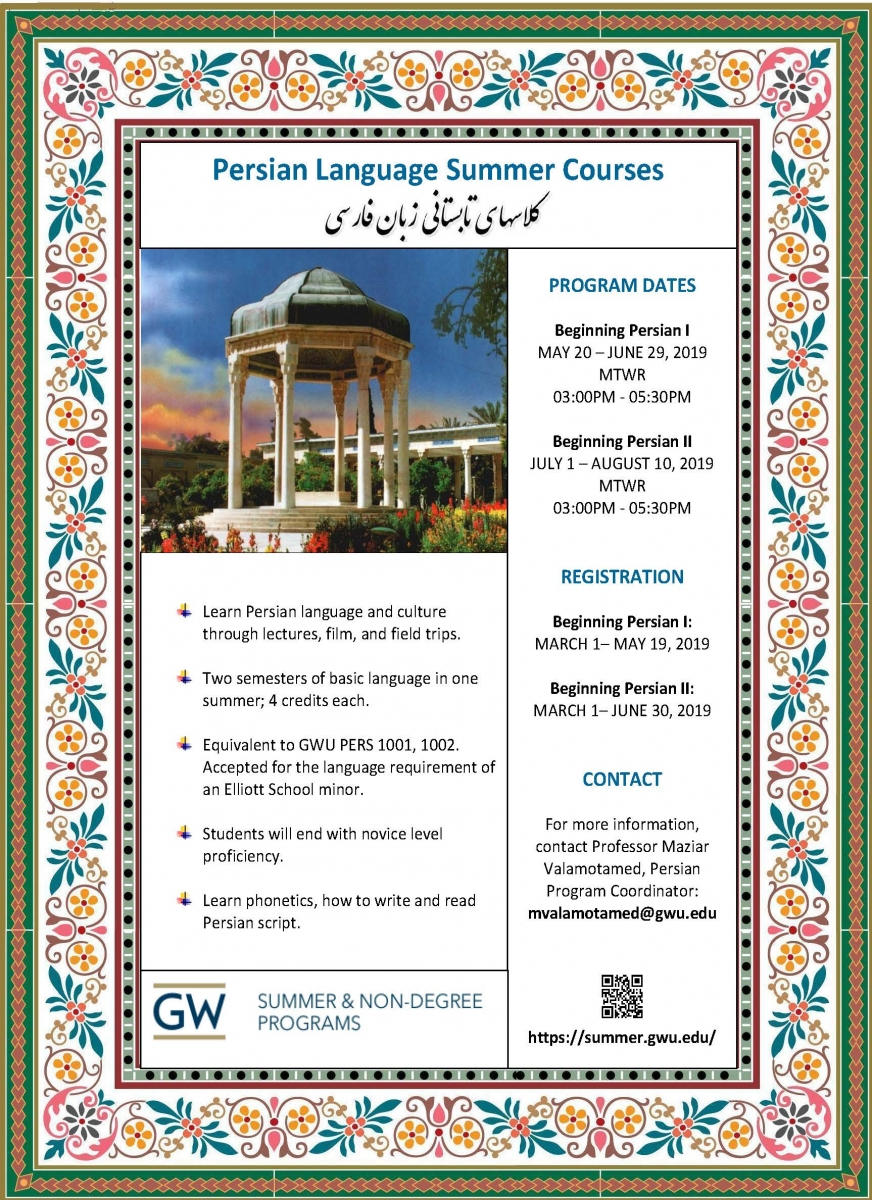 Persian Language Summer Courses